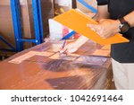 business and logistic ... | Shutterstock . vector #1042691464
