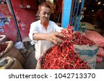 dhaka   bangladesh   january 26 ... | Shutterstock . vector #1042713370