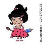 little girl artist smiling in...   Shutterstock .eps vector #1042772293