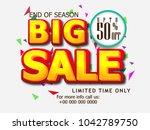 sale   big discount   | Shutterstock .eps vector #1042789750