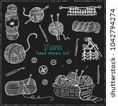 yarn hand drawn doodle set.... | Shutterstock .eps vector #1042794274
