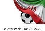 iran national flag draped over... | Shutterstock . vector #1042822390
