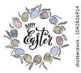 happy easter poster with hand... | Shutterstock .eps vector #1042826914