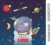 space love. card with vector... | Shutterstock .eps vector #1042832473