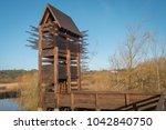 Bird Observation Tower At...