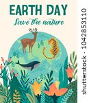 earth day. vector illustration... | Shutterstock .eps vector #1042853110