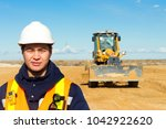 during leveling construction... | Shutterstock . vector #1042922620