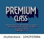 vector vintage premium class... | Shutterstock .eps vector #1042935886