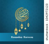 ramadan kareem greeting card... | Shutterstock .eps vector #1042972123