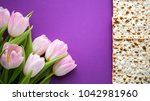 matzah for passover and pink... | Shutterstock . vector #1042981960