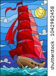illustration in stained glass... | Shutterstock .eps vector #1042982458