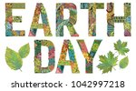 earth day. vector decorative... | Shutterstock .eps vector #1042997218