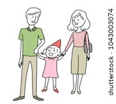 happy family concept with cute... | Shutterstock .eps vector #1043003074