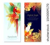 realistic tropical parrots... | Shutterstock . vector #1043009170