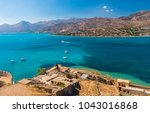 view at aegean sea from of...   Shutterstock . vector #1043016868