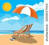 landscape of wooden chaise... | Shutterstock . vector #1043017414