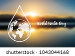 world water day concept | Shutterstock .eps vector #1043044168