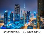 spectacular urban skyline with... | Shutterstock . vector #1043055340
