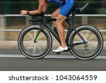 motion blur of a bike race with ...   Shutterstock . vector #1043064559