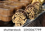 licorice roots tied and... | Shutterstock . vector #1043067799