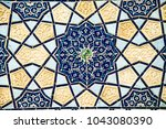 seamless ethnic pattern with... | Shutterstock . vector #1043080390