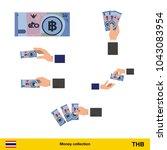 set of thai baht banknote....   Shutterstock .eps vector #1043083954