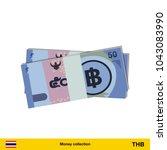 50 thai baht banknote. thai...   Shutterstock .eps vector #1043083990