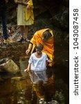 koh chang  thailand   mar 9 ... | Shutterstock . vector #1043087458