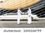 arabic businessmen in dubai | Shutterstock . vector #1043106799