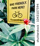 Small photo of Park here for bike