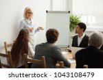 aged attractive businesswoman... | Shutterstock . vector #1043108479