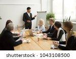 african businessman ceo boss in ... | Shutterstock . vector #1043108500