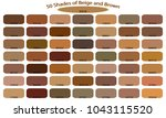 shades of brown color isolated... | Shutterstock .eps vector #1043115520