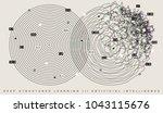 quantum computing  deep... | Shutterstock .eps vector #1043115676