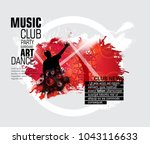 silhouette of dancing people | Shutterstock .eps vector #1043116633