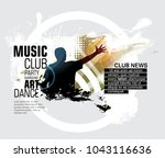 silhouette of dancing people | Shutterstock .eps vector #1043116636