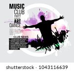 silhouette of dancing people | Shutterstock .eps vector #1043116639