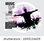 silhouette of dancing people   Shutterstock .eps vector #1043116639