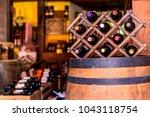 wine tasting in winery   wooden ... | Shutterstock . vector #1043118754