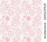 gentle lace seamless pattern...   Shutterstock .eps vector #1043119519