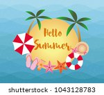 summer vacation template with... | Shutterstock .eps vector #1043128783