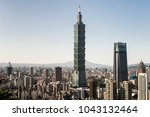 taipei  taiwan   march 10  view ... | Shutterstock . vector #1043132464