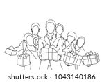 group of doodle business people ... | Shutterstock .eps vector #1043140186