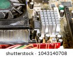 dusty computer photo from the... | Shutterstock . vector #1043140708