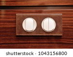 Luxury Light Switch  Leather...