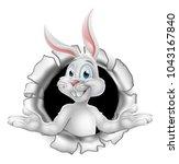 easter bunny rabbit cartoon... | Shutterstock .eps vector #1043167840