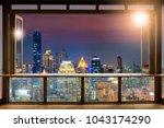 beautiful blank coffee shop or  ... | Shutterstock . vector #1043174290