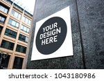 Small photo of Mockup of signboard on the wall of the building on city street. Mockup could be used for presenting logotypes of shops, barber shops, bars, restaurants, cafe and others. Advertising concept