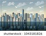 View Of New York. Handmade...