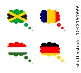 icon flag with germany flag ... | Shutterstock .eps vector #1043194999